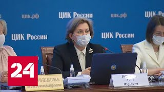 Обязательная вакцинация, выборы, штаммы: заявления Роспотребнадзора - Россия 24 