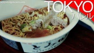 """Gambar cover """"Chińskie"""" zupki - Tanie żarcie w Japonii [Tokio]"""