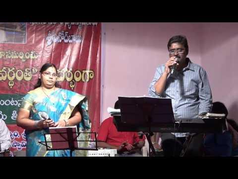 Mundarunna chinnadani song by Vinod Babu and Rajya Lakshmi