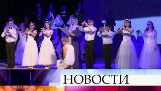 В Сергиевом Посаде состоялся уникальный концерт, который не оставил равнодушным никого из слушателей