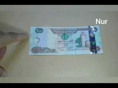 Dubai Powerful Bank Note.1000 Aed.uae Currencies. 1000 Dirham.দিরহাম.दिर्हाम. 迪拉姆.cupula