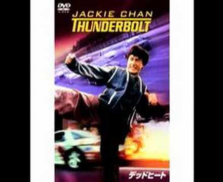 Jackie Chan Thunderbolt