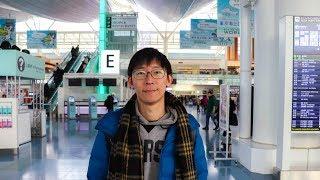 羽田機場國際線全攻略