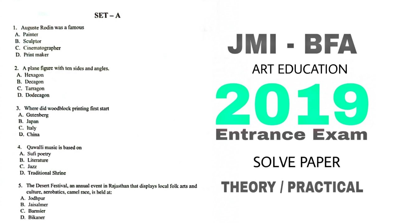 JMI | Atr Education 2019 | Entrance Exam Solved Question Paper | Theory And Practical
