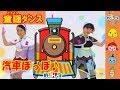 【童謡ダンス】汽車ポッポ♪ こどものうた・手あそび 【Japanese Children's Song, Nursery Rhymes & Finger Plays】