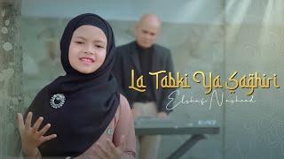 LA TABKI YA SAGHIRI Cover by Elshaf Nasheed