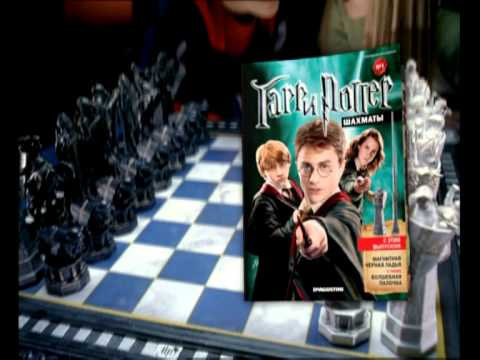 Harry Potter Wizard Chess Set - YouTube