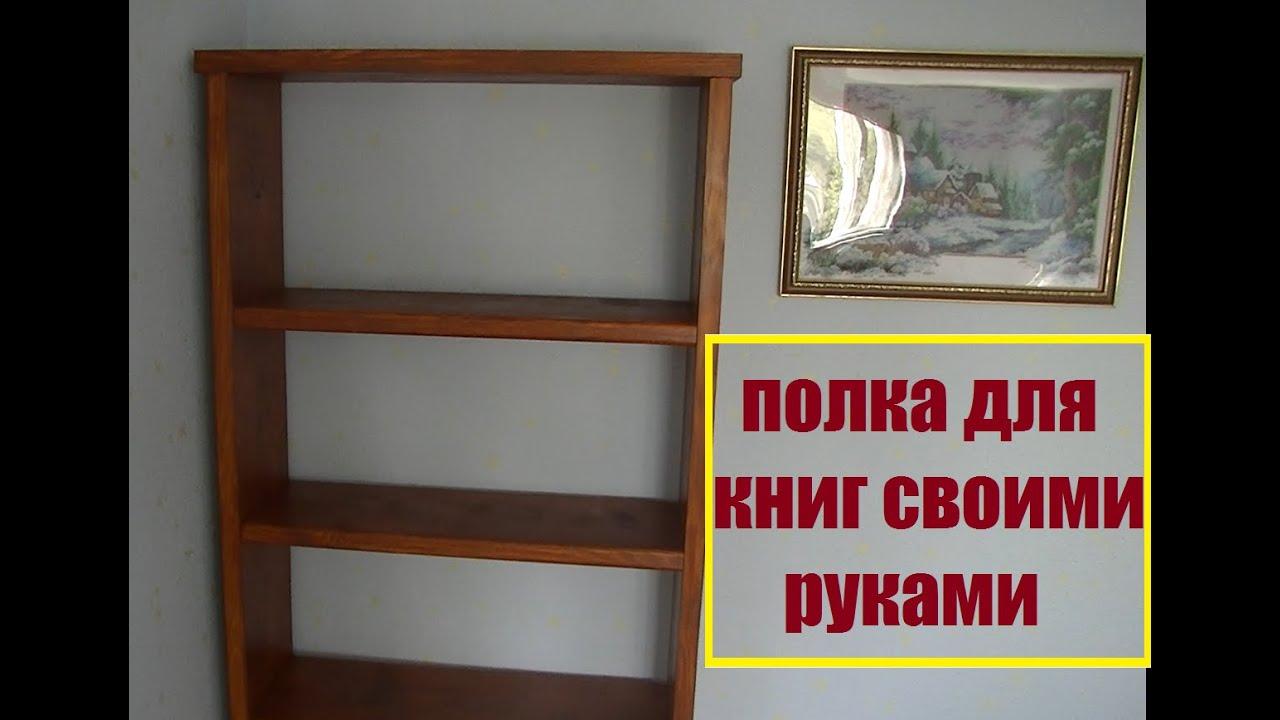 Выбрать и купить книжный шкаф: стеллажи, полки и стеклянные дверцы на выбор. Фото, характеристики, цены и условия доставки шкафов для книг на сайте икеа.