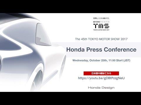 The 45th TOKYO MOTOR SHOW 2017 Honda Press Conference English