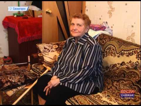 Вести Тимана Сосногорск от 16 апреля 2015 г