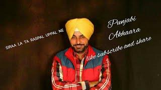 Akhara-Rashpal uppal dd punjabi 7-3-2013|Singer Rashpal Uppal |www.rashpaluppal.com|9814800386