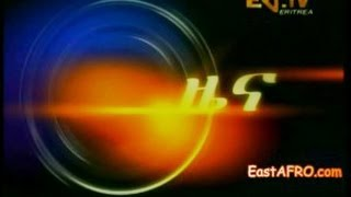 Eritrea News, August 3, 2014 | ERiTV