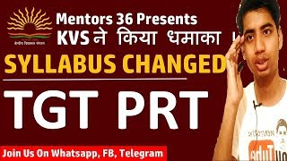 KVS New Syllabus For PRT and TGT | A Must Watch For All KVS Aspirant