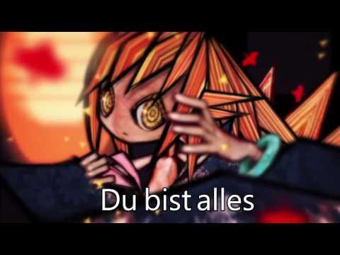 「Mein Schatz」- Owarimonogatari Opening 3/4 LYRICS