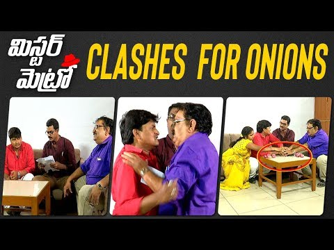 Mr Metro City Ka Chowkidar 🧐🕵‍♂| Clashes Between Family Members for Onions | Social Awareness By ABN teluguvoice