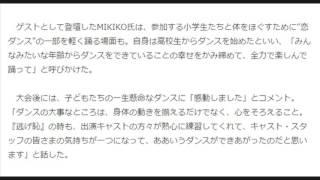 """『逃げ恥』""""恋ダンス""""振り付けのMIKIKO氏、裏側明かす「すごく難しい」 ..."""