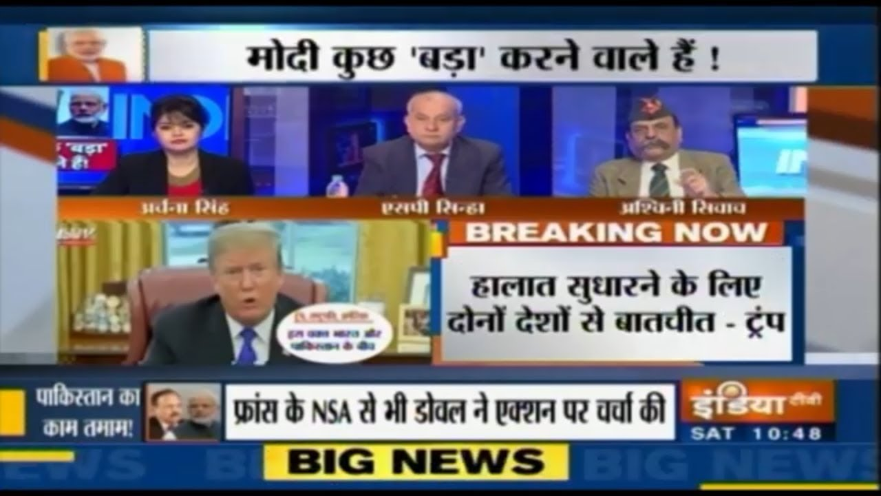 India Is Planning Strong Action Against Pakistan: Donald Trump's Reaction On Pulwama