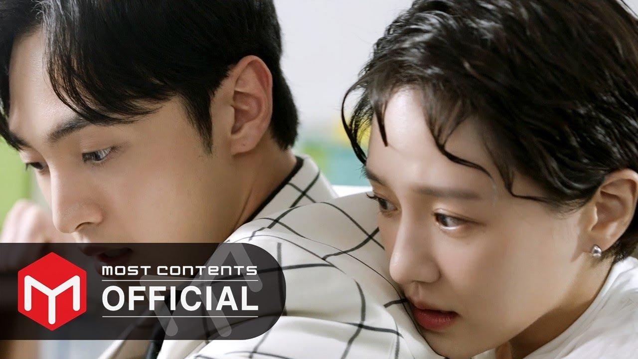 [MV] 프롬 - 사랑할 순 없는지 :: 달리와 감자탕(Dali and Cocky Prince) OST Part.5
