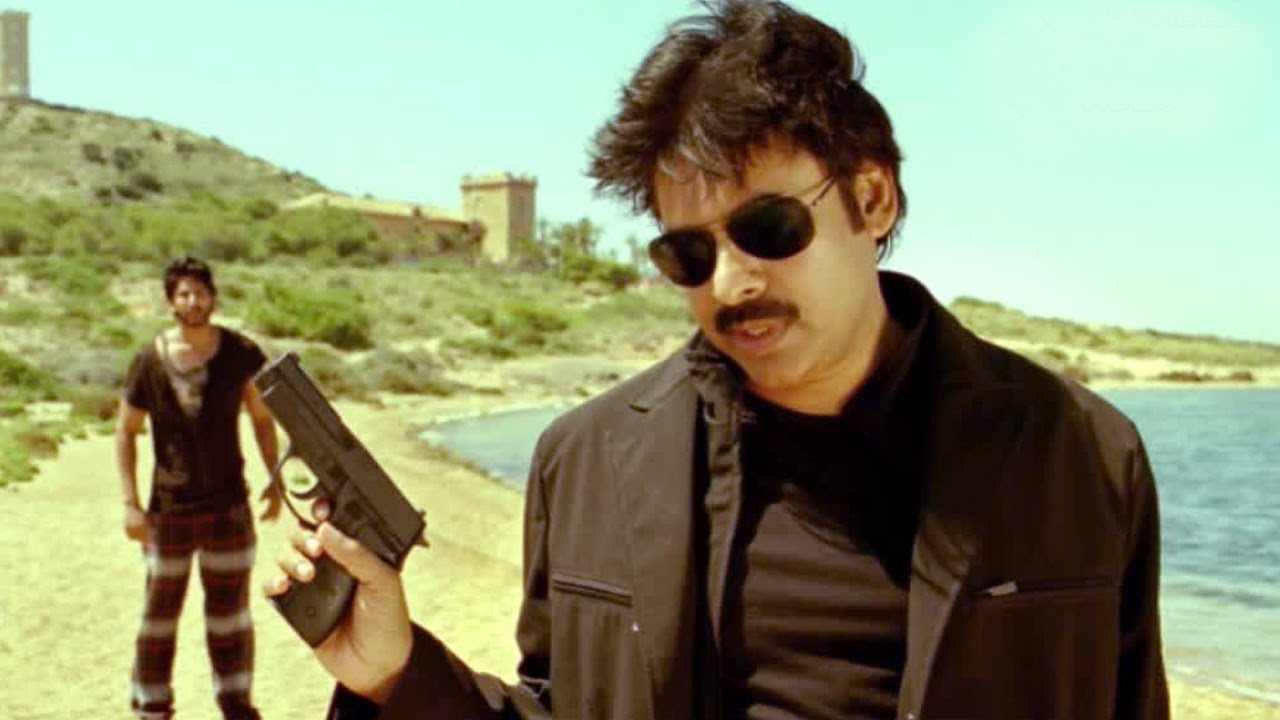 pawan kalyan introduction scene from attarintiki daredi movie