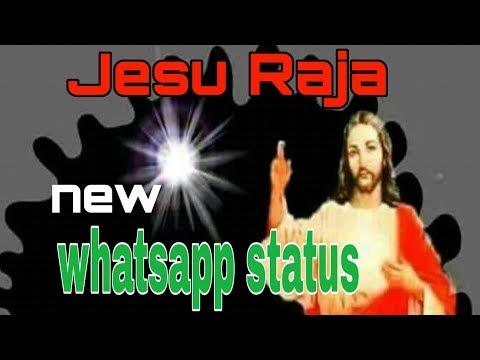 #jesu#raja   ,यिशू राजा,Jesu raja,new whatsapp status(punjabi)