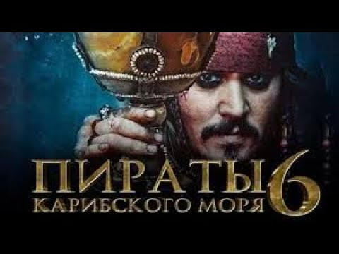 2019 New Captain Jack Sparrow Ringtone