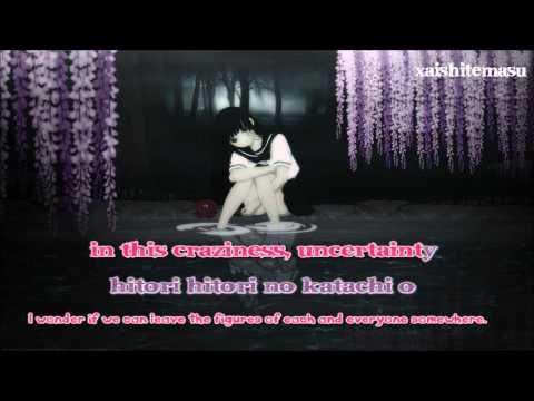 """[Karaoke] """"Sakasama no Chou"""" by Snow"""