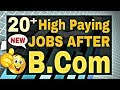 Jobs After B.Com in India || Best Career Options After B.Com || By Sunil Adhikari ||