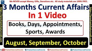 3 MONTHS CURRENT AFFAIRS || AUGUST TO OCTOBER 2018 || DOWNLOAD CURRENT AFFAIRS PDF ||