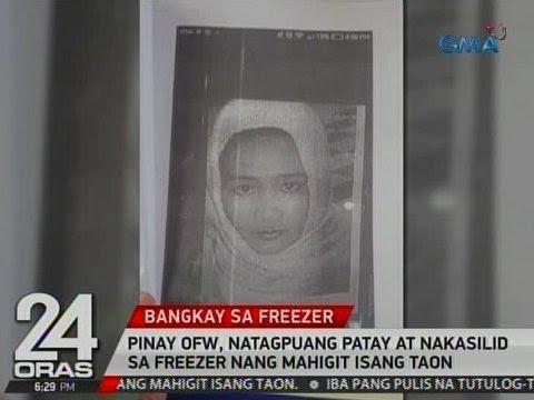 24 Oras: Pinay OFW, natagpuang patay at nakasilid sa freezer nang mahigit 1 taon