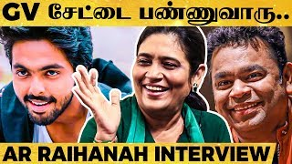 AR Rahman's Childhood, G V Prakash's Other side, ழ பாடல் & More - AR Raihanah Personals