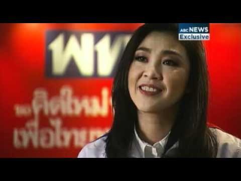 ABC interview Yingluck