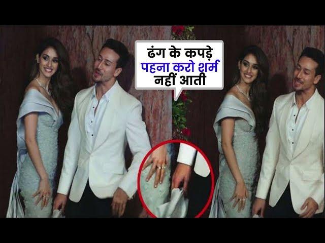 Disha Patni ने पहने फटे-फटे कपड़े, हुईं ट्रोल...Tiger ने भी लगाई फटकार