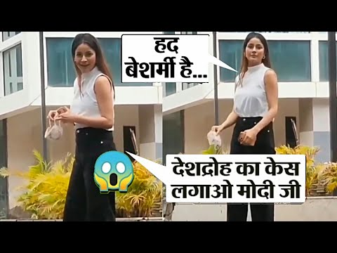 Shehnaaz Gill Angry On Media Reporters For Asking To Remove Mask