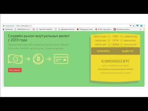 Как купить Bitcoin и Ethereum в Украине за наличку