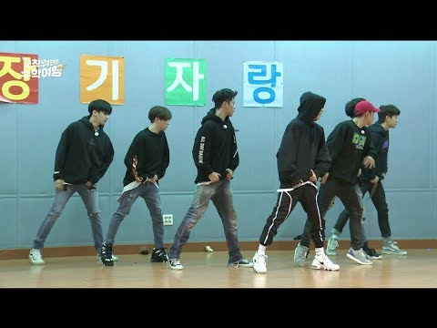 iKON - 교칙위반 수학여행 (iKON PICNIC) : 'GET LIKE ME' DANCE FULL ver.