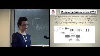 Полиморфизмы генов TYMS и TP53 в качестве  индивидуальных прогностических факторов при раке желудка