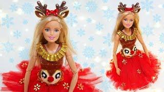 ️diy Disfraz De Reno Para Tu Muñeca Especial De Navidad ️