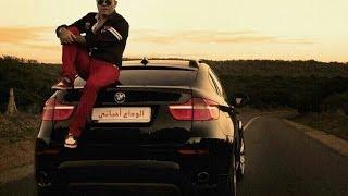 عادل الميلودي    الوداع يا حياتي  adil el miloudi wada3 a hyati