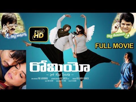 Puri Jagan's Latest Movie Romeo...