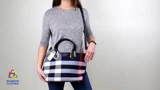 LW+Alexia сумки сток оптом
