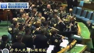中华人民共和国国歌 National Anthem of the People