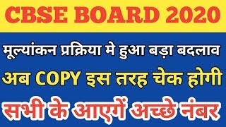 cbse board exam 2020|cbse 10th compartment result 2019 released|exam pattern