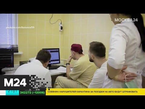 """Диагноз """"коронавирусная инфекция"""" может ставиться по клинической картине – Мурашко - Москва 24"""