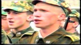 ЯВВФУ 17 рота 3 взвод 1996 2001 Семнадцатьмнгновений фильм часть 2