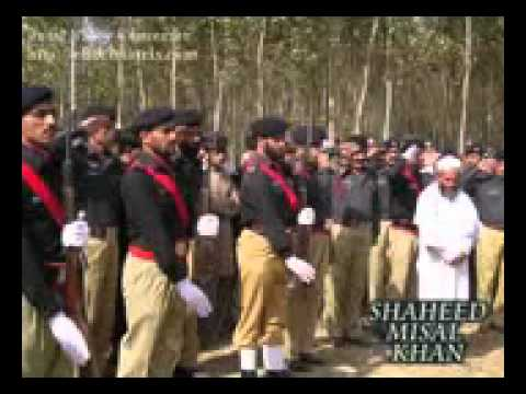 police shaheed MISSAL KHAN.mp4