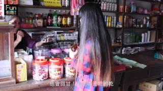 FUN假趣 第7集part2 龍潭「三坑老街」漫遊龍潭第一街