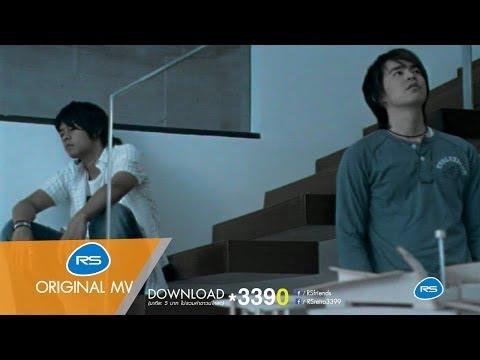 ปาฏิหาริย์ครั้งสุดท้าย : Dan-Beam (D2B) [Official MV]