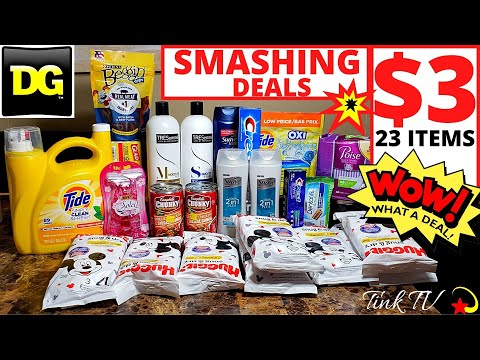 💥DOLLAR GENERAL COUPONING💥GLITCHES,FREEBIES,INSTANT SAVINGS & OVERAGE💥 PAPER & DIGITAL COUPONS US