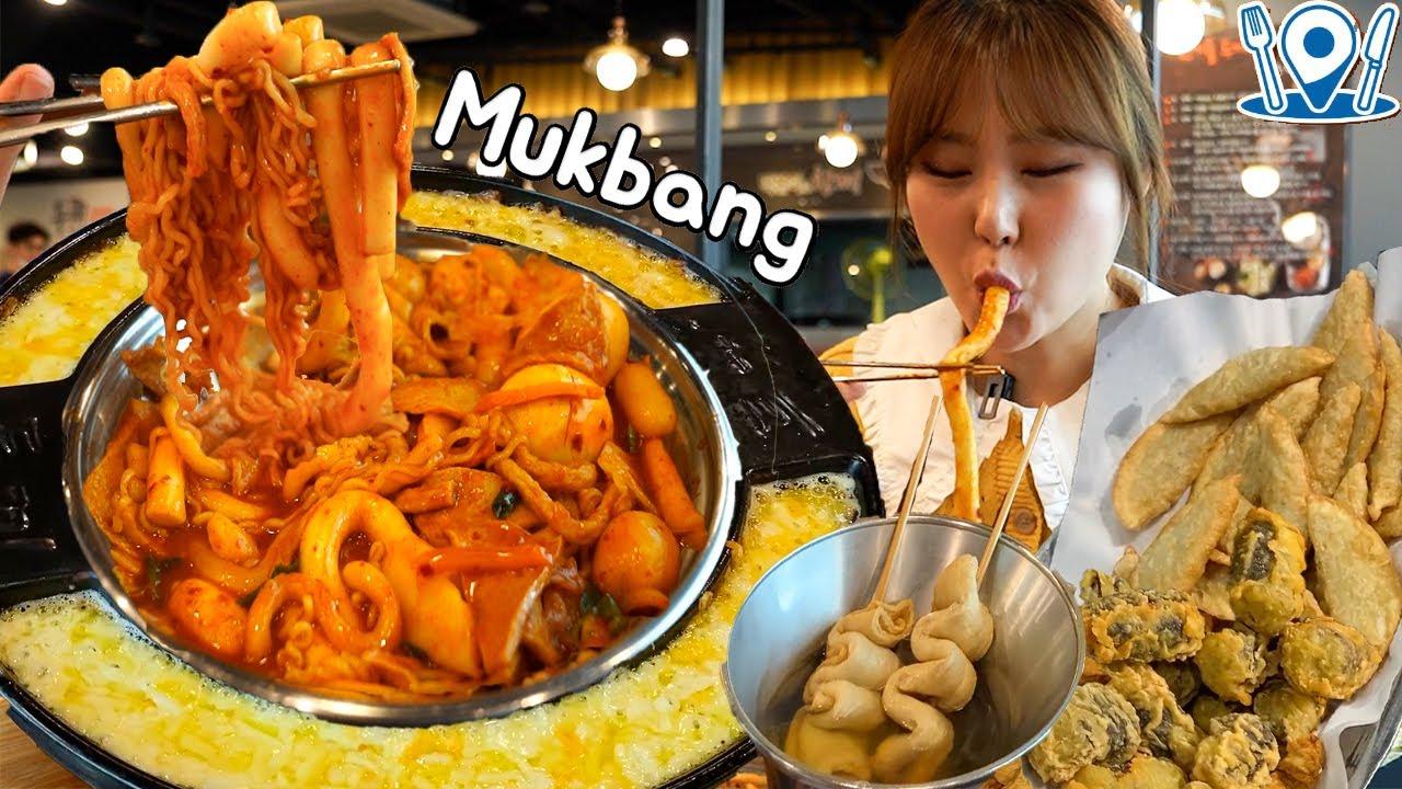 무한리필 두끼떡볶이에서 먹방 !! Mukbang  DOOKKI tteokbokki restaurant