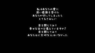 『MISS YOU』 MONGOL800 和訳 ミスモンゴル 検索動画 26
